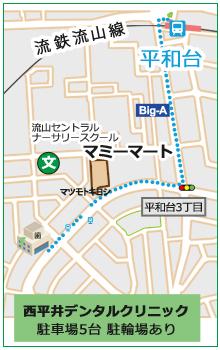 西平井デンタルクリニックMapイラスト